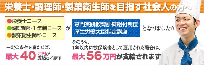 10 万 円 松江 給付 市