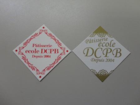 DSC04024